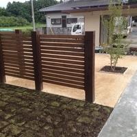広いお庭を使いやすくのサムネイル